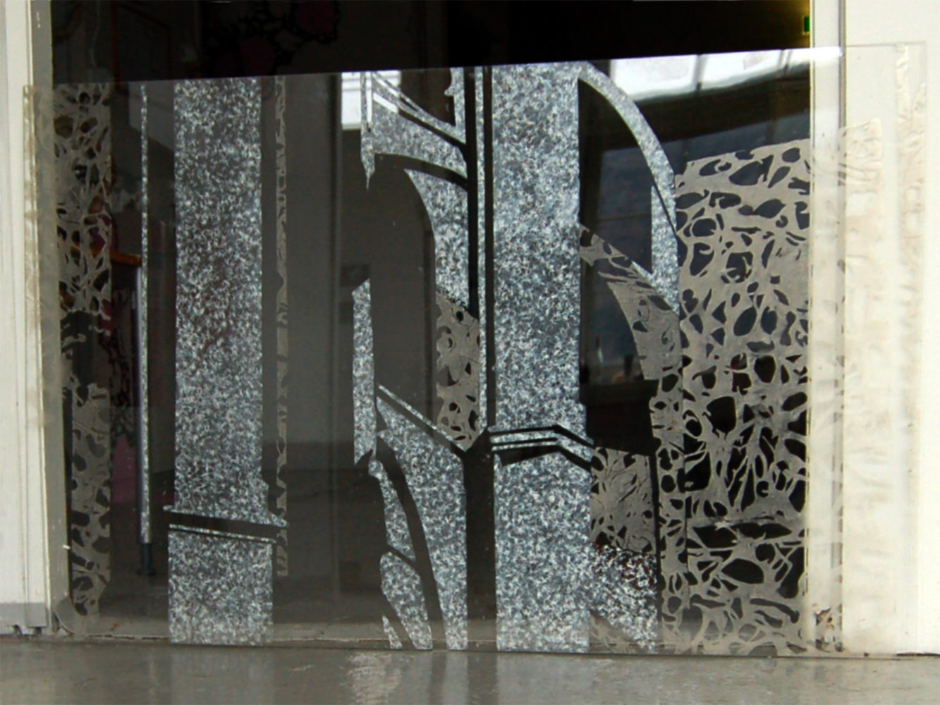Right to be Sure